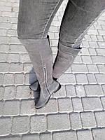 Сапоги ботфорты женские демисезонные замшевые низкий ход серые 37,38,39