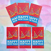 Картонная бирка New Year, Колпак, 50x90мм