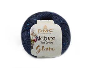 DMC Natura Glam, Синий №28