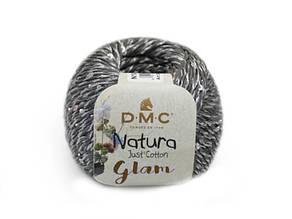 DMC Natura Glam, Серый меланж №10