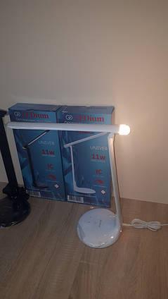 Настольная лампа светодиодная с ночником LEDium UNIVER черная