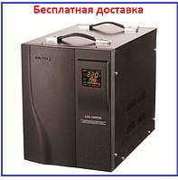 Стабилизатор Luxeon LDS-10000 SERVO (7000Вт), фото 1