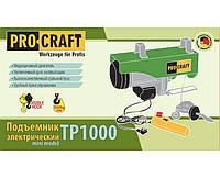 Подъемник (тельфер) Procraft TP1000