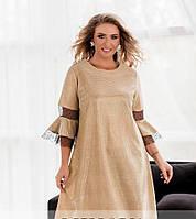 Вечернее платье больших размеров с 50 по 64 размер (мин)