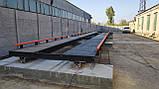 Ваги автомобільні 80 тонн 18 метрів електронні, фото 3