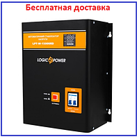 Стабилизатор LPT-W-15000RD 10500Вт (4 ступ), фото 1