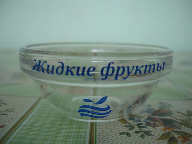 Розетка «Жидкие фрукты».