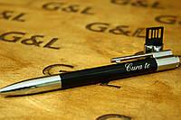 Ручка-флешка с индивидуальной гравировкой