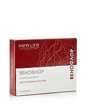 Венофлор -витаминное, общеукрепляющее средство для повышения эластичности сосудов, улучшения кровообращения.