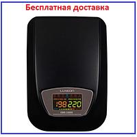 Стабилизатор Luxeon EWR-10000 (7000Вт)