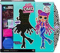 Кукла ЛОЛ ОМГ Диско-скейтер LOL Surprise OMG S3 Roller Chick (567196), фото 7