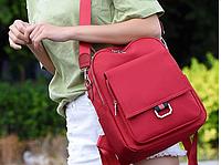 Городская сумка рюкзак красная женская водонепроницаемая ткань средний ранец тайный карман