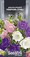 Семена многолетних цветов Колокольчик Махровая смесь, 0.2 г, SeedEra, Семена цветов для клумб