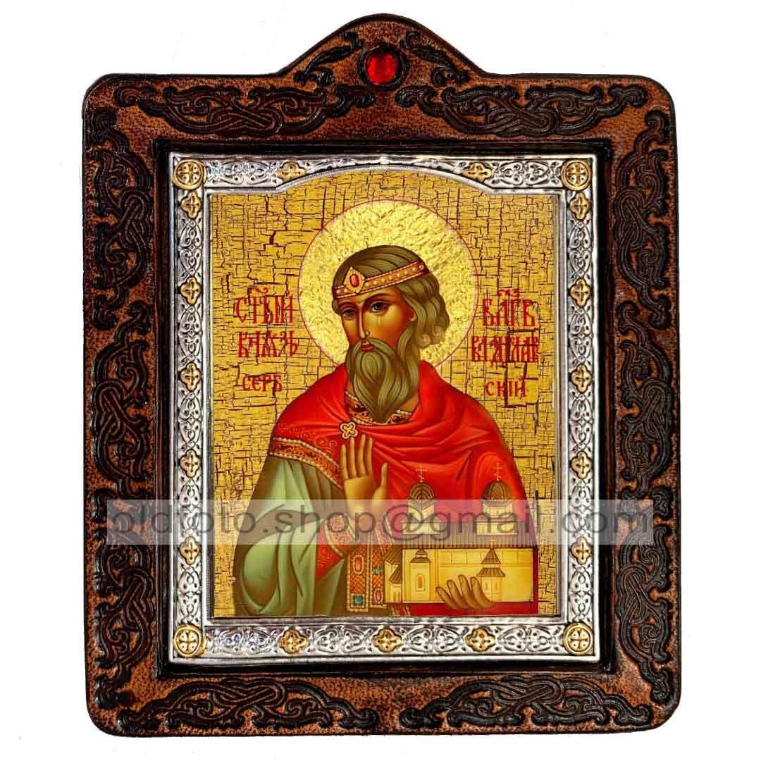 Икона Владислав Святой Благоверный Князь Сербский  ,икона на коже 80х100 мм