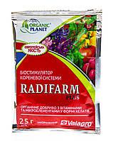 Биостимулятор  развития корневой системы РАДИФАРМ (RADIFARM) Valagro 25 мл Organic Planet
