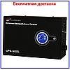 ИБП Luxeon UPS-500L (300Вт) 12В с правильной синусоидой