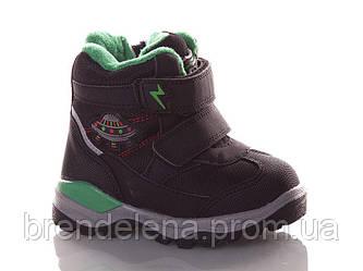 Ботинки зимние для мальчика Y.Top  р(23-14,2см )