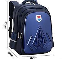 Школьный рюкзак на 3 колесах выдвижная ручка детский ранец синий мальчику непромокаемый младшая средняя школа