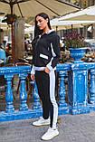 Женский теплый спортивный костюм двойка кофта на молнии+штаны трехнить+плащевка размер:48-50,52-54, фото 4