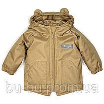 Куртка-парка демисезонная ДоРечі Бежевая, 74