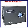ИБП Luxeon UPS-800L (560Вт) 12В с правильной синусоидой
