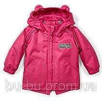 Куртка-парка демисезонная ДоРечі Розовая, 74