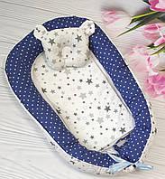 Кокон-позиционер для новорожденного гнездо кокон для ребёнка Звезда3