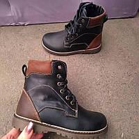 Осенние кожаные ботинки для мальчиков