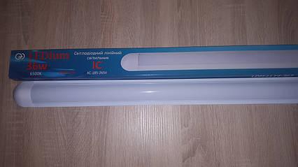 Светильник линейный алюминиевый LED 36 Ватт