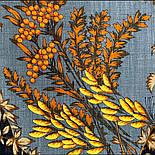Рябина 352-27, павлопосадский платок шерстяной  с шерстяной бахромой, фото 8
