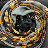 Рябина 352-27, павлопосадский платок шерстяной  с шерстяной бахромой, фото 10