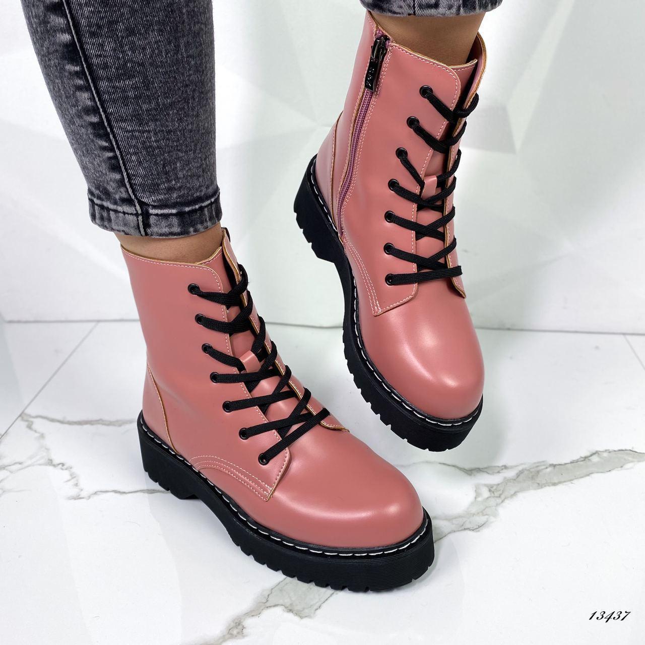 Женские зимние ботинки -Martin- персиковые