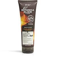 """Эликсир питания 3в1 Шампунь +Бальзам+Сыворотка для волос """"Масло Арганы и Шафран"""" - Витэкс Botanica Elixir"""