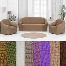 Универсальные натяжные  чехлы накидки съемные на диван и кресла без оборки жатка Капучино