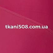 Неопрен (Неон Розовый)