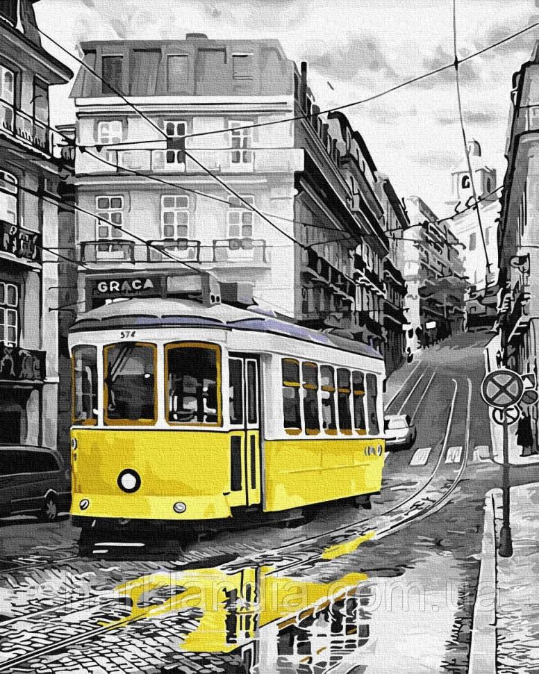 """Картина по номерам. Rainbow Art """"Жёлтый трамвай"""" GX30147-RA"""