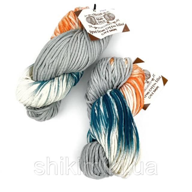 Трикотажный хлопковый шнур Cotton Filled Hand Dyed, цвет серо-молочно-бирюзово-оранжевого цвета