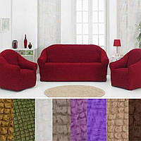 Чехол на диван и 2 кресла без оборки универсальный жатка Бордовый Турция