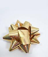 Новогодний золотой бант 7-8см полипропиленовый, фото 1