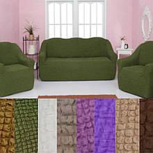 Съемные универсальные натяжные  чехлы накидки на диван и кресла без оборки жатка Зеленый