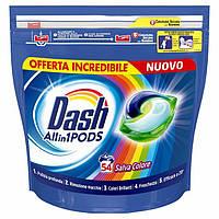 Капсули для прання кольорової білизни Dash Salva Color 3 в 1 54 шт