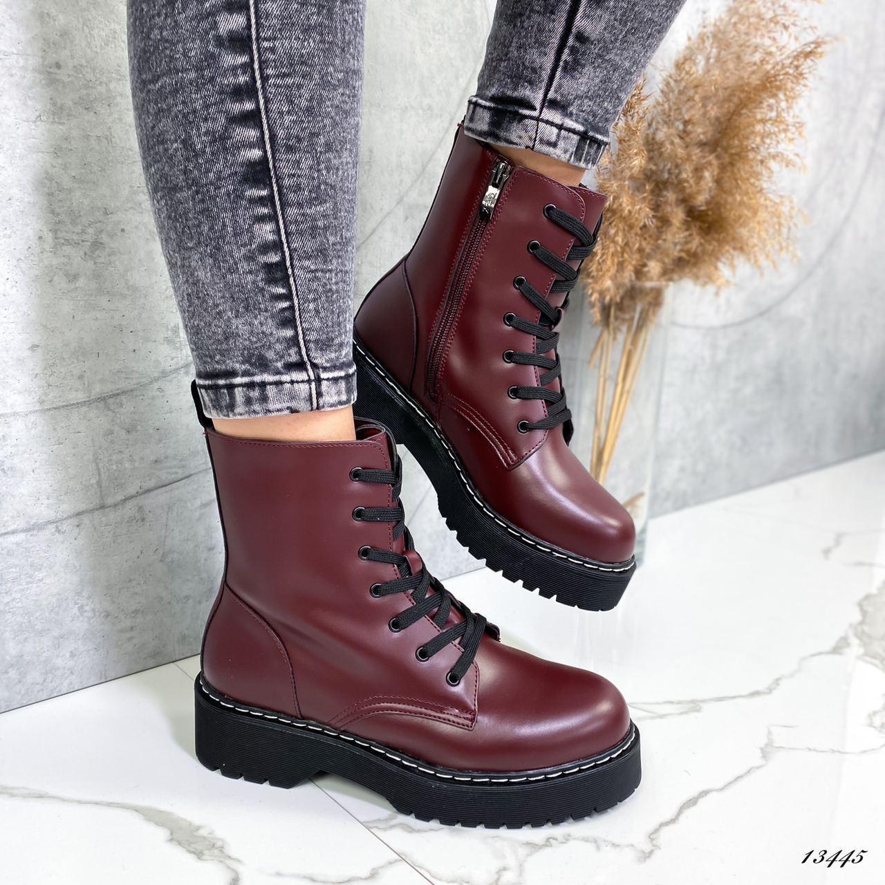 Зимние женские ботинки -Martin-