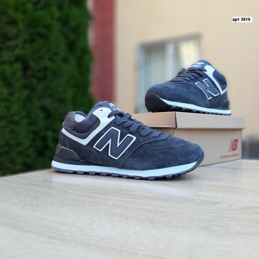Жіночі зимові кросівки New Balance 574 (сірі) 3610