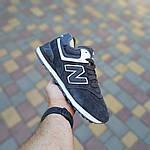 Жіночі зимові кросівки New Balance 574 (сірі) 3610, фото 5