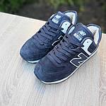Жіночі зимові кросівки New Balance 574 (сірі) 3610, фото 4
