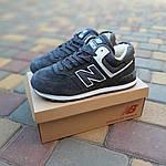 Жіночі зимові кросівки New Balance 574 (сірі) 3610, фото 7