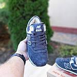 Жіночі зимові кросівки New Balance 574 (сірі) 3610, фото 6