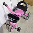 Б/У Велосипед трехколесный Turbo Trike розовый, фото 2
