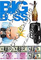 Пищевая вафельная картинка Босс-Молокосос 12