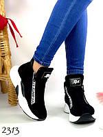 Женские ботинки кроссовки натуральный замш, сникерсы женские 38 размер стелька 24.5 см